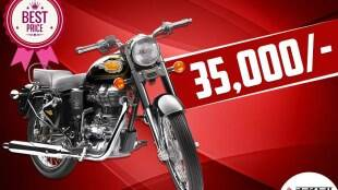 Used Second Hand Royal Enfield Bullet, second hand Royal Enfield Bullet, Cheapest Royal Enfield Bullet on sale, Cheapest Royal Enfield Thunderbird on Droom, Cheapest Royal Enfield Bike on Droom, Used Royal Enfield Bike in delhi