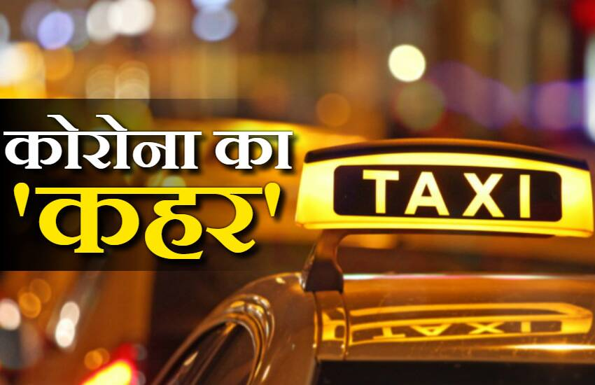Uber cabs restart operations in 25 cities, Uber cabs restart service in 25 cities, cab in green zone, cab service in orange zone, cab servive in red zone, Cab serive available in which zone, Coronavirus lockdown 3.0