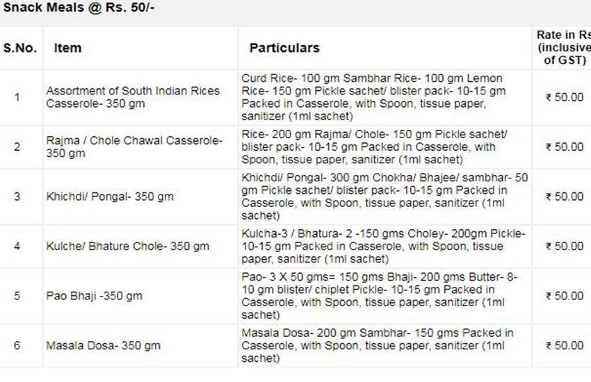 IRCTC, Indian Railway IRCTC, Ramayana Yatra train, Ramayana Circuit of Sri Lanka, Indian Ramayana Circuit, Sri Lanka at Kandy, Nuwara Eliya and Negombo, Colombo to Delhi, Sita Mata Mandir, Ashok Vatika, Vibhishana Temple and the famous Shiva Temple at Munneshwaram - Munnavari, Delhi Safdarjung, Ghaziabad, Moradabad, Bareily and Lucknow, AC coaches, Indian Railway, Ramayana theme train, IRCTC, Railways, trains, Indian Railways IRCTC, Indian Railways, IRCTC, Tejas Express, Tejas Express Mumbai-Ahmedabad, Mumbai-Ahmedabad Tejas Express, third Tejas Express