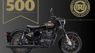 Royal Enfield Bullet 500 Discontinued, Royal Enfield Bullet Discontinued, Royal Enfield Bikes Discontinued, Honda Navi Discontinued, Honda Click Discontinued, TVS Victor Discontinued, TVS Scooty Pep Discontinued