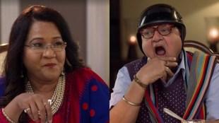 Bhabi ji ghar par hain, Bhabi ji ghar par hain upcoming episode, anguri dad and vibhuti mom affair, vibhuti narayan, angoori, tiwari ji, happu singh special, bhabi ji ghar par hain latest episode, vibhuti narayan, angoori bhabi, aneeta bhabi, tiwai ji, happu singh, vibhuti narayan dance with angoori, happu singh dance with anita bhabi,