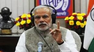 Richa Chadha, Richa Chadha Tweet, Coronavirus, covid 19, lockdown, Richa Chadha Twitter Reaction, PM Narendra Modi,