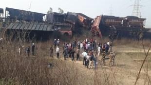 train accident, singrauli mp