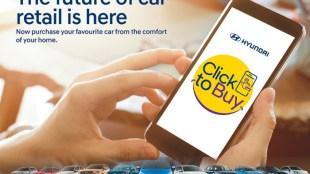 Book car Online, How to book car online, How to select delivery place, Mahindra car booking online, Tata Car booking online, Hyundai car Booking online, Honda car booking,