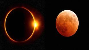 grahan 2020, chandra grahan 2020, lunar eclipse 2020, chandra grahan in april 2020, eclipse 2020, solar eclipse, surya grahan 2020,
