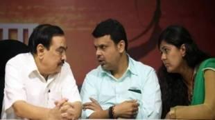 Maharashtra, MLC, Election, Maharashtra News, BJP, Shiv sena
