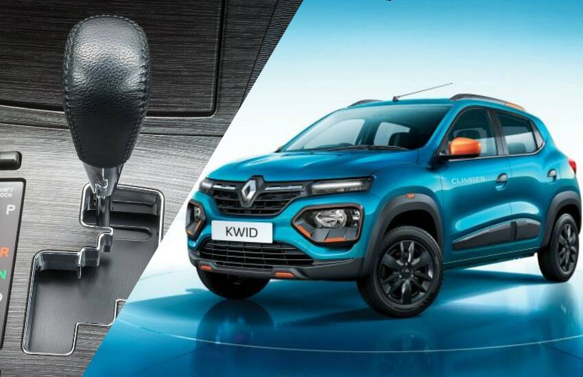 BS6 Renault Kwid RXL launched