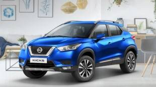 Nissan Virtual Showroom, Nissan Online Car Bookings, How to book online car, nissan india, nissan kicks BS6 Price, Nissan Kicks BS6 Bookings, Nissan Kicks BS6 mileage
