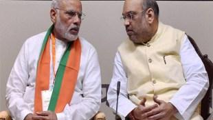 PM MODI AND AMIT SHAH
