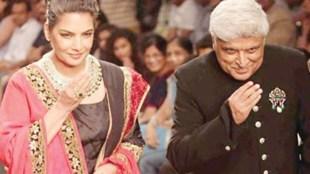 Javed Akhtar, Shabana Azmi, Music Lyricist Javed Akhtar, Shabana Azmi opened Up on Javed Akhtar, Javed Akhtar Life Style, Shabana Aazmi LifeStyle, entertainment news, bollywood news, television news, entertainment news