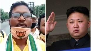 North Korea, Kim Jong Un, South Korea, Asia, International News