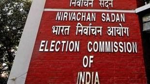 election commission, cec, sunil arora