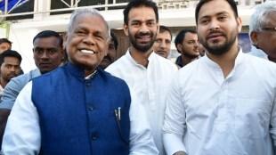 Jitan Ram Manjhi, RJD led Grand Alliance, bihar election