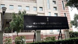 CAG, Parliament, Audit reports