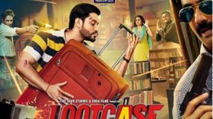Lootcase, Kunal Khemu, Multiplex, Lootcase Trailer Out, Disney Plus Hotstar, Lootcase Trailer Release,