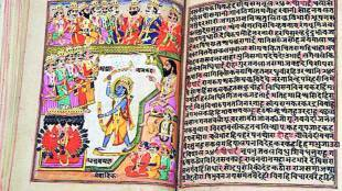 God Ram, Ramcharit manas, Tulsidas