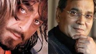 Sanjay Dutt, Subhash Ghai, drunken Sanjay Dutt, Sanjay Dutt started Misbehaving With Actress, Sanjay Dutt
