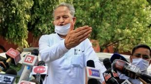 Rajasthan ashok gehlot sachin pilot