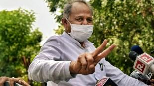 Rajasthan CM Ashok Gehlot sachin pilot