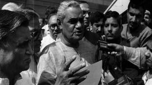 atal bihari vajpayee floor test rajasthan rajasthan government crisis
