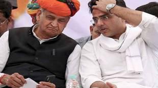 Ashok Gehlot, Rajasthan, Congress,