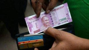 New tax scheme, Income Tax, Narendra Modi, Tax, Tax policy, Income tax officer