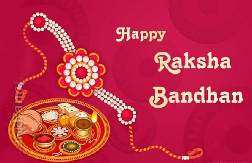 raksha bandhan, raksha bandhan 2020, raksha bandhan importance, raksha bandhan history, importance of raksha bandhan,