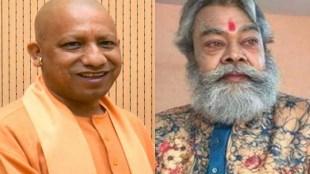 Yogi Aditynath, Anupam Shyam, Pratigya