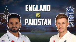 Eng vs Pak 3rd Test