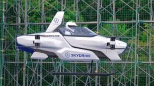 Japan flying car, flying car, Japan flying car technology