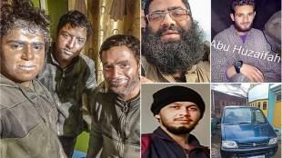 Pulwama Terror Attack Case, Pulwama Terror Attack, Pulwama Attack