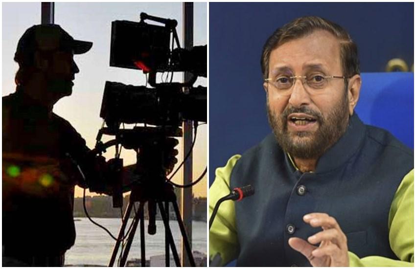 Sop Film shooting TV serial start