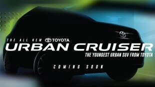 Toyota Urban Cruiser SUV, Toyota Urban Cruiser Price, Toyota Urban Cruiser Features, Toyota Urban Cruiser