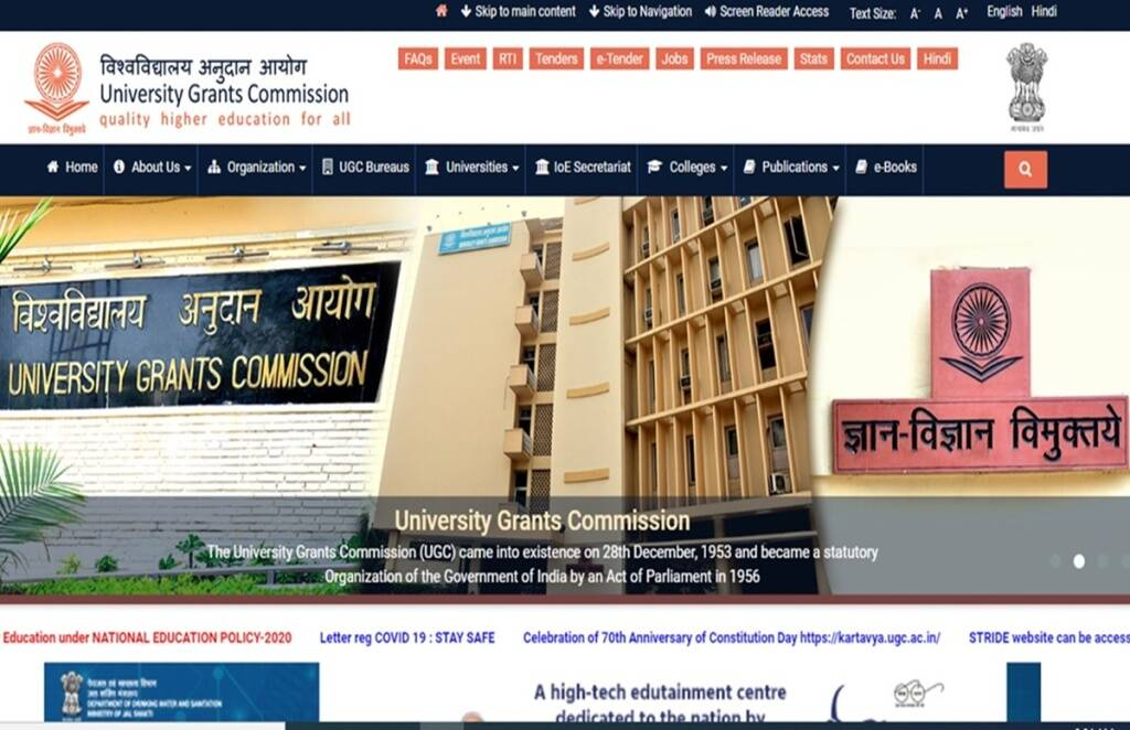 ugc guidelines, ugc guidelines 2020, ugc guidelines live updates, rajasthan university exams