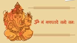 Ganesh Chaturthi 2020, Ganeshotsav 2020, Ganesha Utsav 2020, Jaya Kishori Ganesh Vandana, Jaya Kishori bhajan
