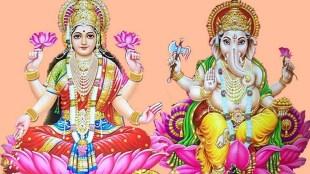 Ganesh Chaturthi 2020, Ganeshotsav, Ganesh Utsav, Ganesh Aarti, Lakshmi Aarti