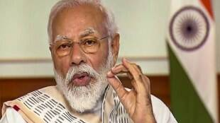 narendra modi ayushman bharat yojana pm jan arogya yojana