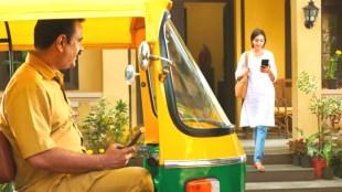 Uber Auto Rental Service, how to book auto rikshaw on uber, uber mobile app download, Uber Auto Rental price