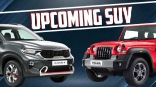 Mahindra Thar Next Generation, Kia Sonet launch Date, Kia Sonet Price, Toyota Urban Cruiser price, Upcoming Suv in India