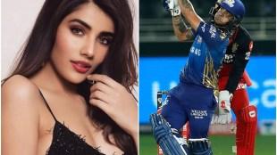 Aditi Hundia Ishan Kishan Mumbai Indians IPL 2020
