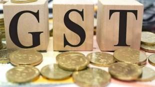 Central Government, Centre, Law, Funds, GST, GST Compensation
