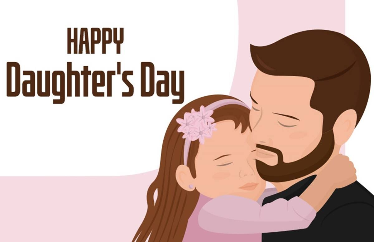 Happy Daughter's Day 2020 Wishes, Images, Quotes : इन प्यार भरे संदेशों को करें साझा और बेटियों को चेहरे पर लाएं मुस्कान - Jansatta
