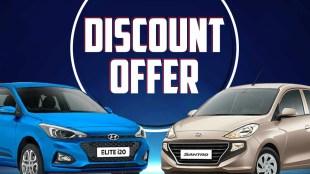 Hyundai Santro discount offer, Hyundai Santro Price, Hyundai cars discount offer, Hyundai i10 Discount offer