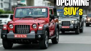 Kia Sonet Launch Date, Kia Sonet Price, Toyota Urban Cruiser Launch Date, Toyota Urban Cruiser Price, Mahindra Thar Price, Mahindra Thar Features, Kia Sonet Features, Upcoming SUV
