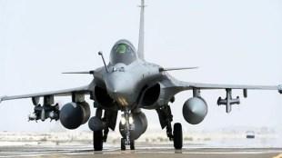 Ambala IAF