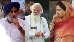 Agriculture Bills, Farm Bills, Narendra Modi, BJP, SAD, Sukhbir Singh Badal