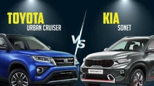 Toyota Urban Cruiser Vs Kia Sonet Comparison, Toyota Urban Cruiser Vs Kia Sonet Features, Toyota Urban Cruiser Price