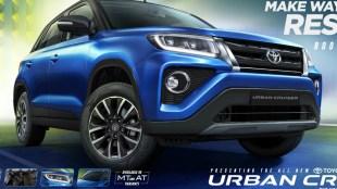 Toyota Urban Cruiser launch date, Toyota Urban Cruiser Price, Toyota Urban Cruiser Features, Toyota Urban Cruiser Specification