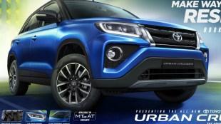 Toyota Urban Cruiser variant, Toyota Urban Cruiser Price, Toyota Urban Cruiser Launch, Toyota Urban Cruiser Detail, Toyota Urban Cruiser Specification