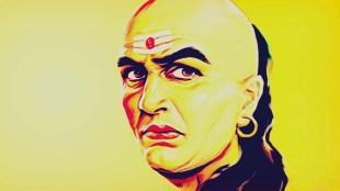 Chanakya niti, chanakya niti for start up, chanakya niti for success